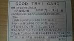2.オリ←ユキ.jpg