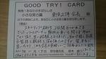 5.ト←スズキ.jpg