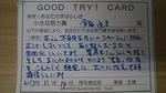 6.くら←ト.jpg