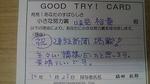 �BW-GTC.jpg