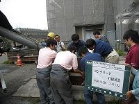 �D試験体コンクリート打設状況.jpg