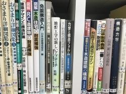 変換 〜 寄贈書籍.jpg