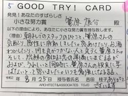 変換 〜 IMG_0740.jpg