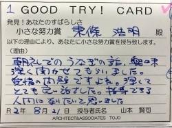 変換 〜 IMG_0741.jpg